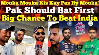 Should Pakistan Bat Or Ball First Against India in T20 World Cup | India Vs Pakistan T20 World Cup