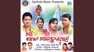 Aakhi Muji Dele