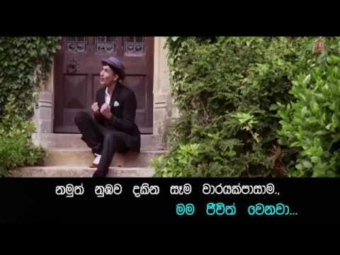 Dheere  Dheere  Se ► Kumar Sanu & Zack Knight 1080p Full HD Video Song  With Sinhala Translation.