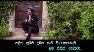 Dheere  Dheere  Se - Kumar Sanu & Zack Knight 1080p Full HD Video Song  With Sinhala Translation..