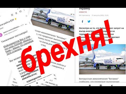 ВРЕМЯ ХАОСА и ВРАНЬЯ! Решения Незаконны, СМИ Верить НЕЛЬЗЯ! Карантин В Украине и в Мире