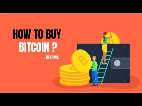 How To Buy Bitcoin In India | Tamil