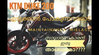 KTM DUKE 200 | FULL MAINTAINS, PRICE, FEATURES REVIEW