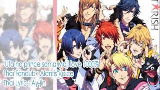 Download Uta no prince sama Maji love 1000% - Thai ver. MP3 song and Music Video