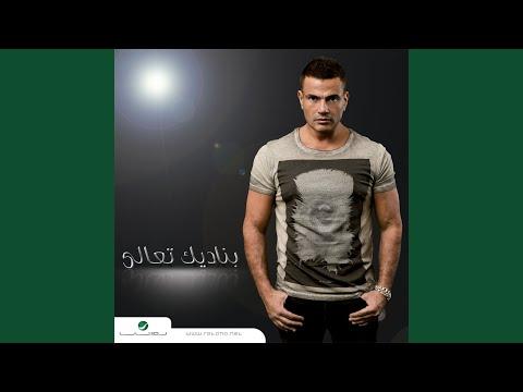Aghla Min Omry