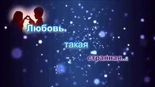 Денис RiDer-Тобой)