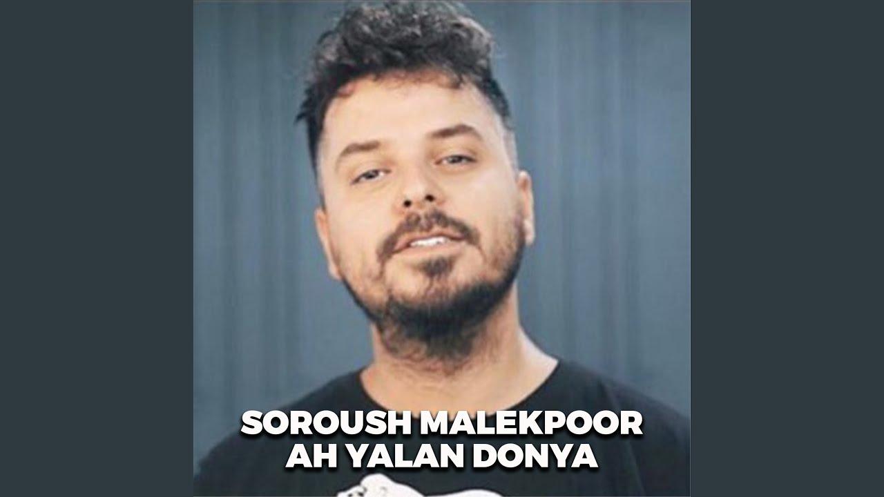 ah yalan dunya  Soroush malekpour