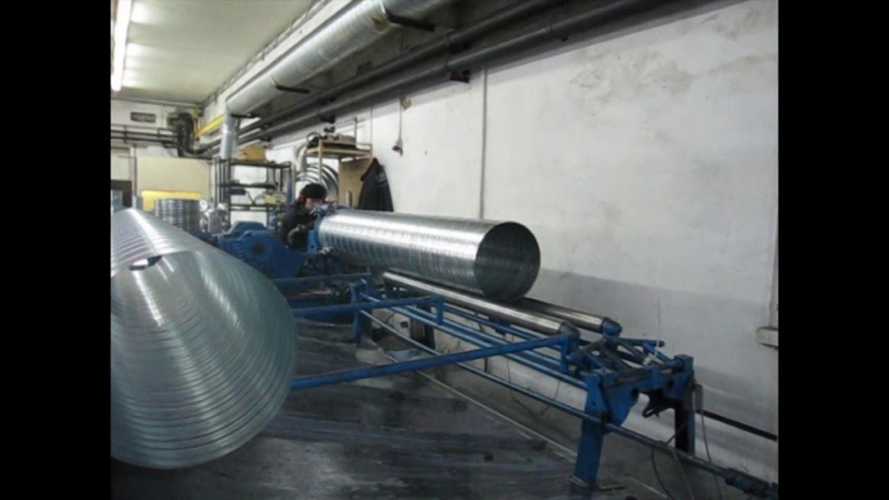 Видео производства прямоугольных и  спирально-навивных воздуховодов