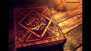 الشيخ علي جابر سورة المائدة sheikh ali jaber surah al maidah 005