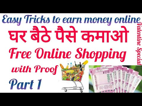 Simplest Ways to Earn Money Online || Best Tricks || 100% Working Guaranteed || Funny Techie