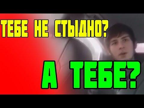 Кавказец не хочет