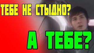 Кавказец не хочет платить за такси