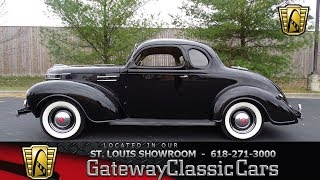 #7555 1939 Plymouth Coupe - Gateway Classic Cars of St. Louis