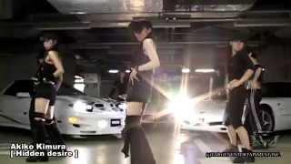説明 声優・木村亜希子のアルバム「Reset」に収録されている「Hidden de...