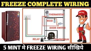 Single Door Refrigerator Wiring Freeze Wiring Connection Freeze Wiring Diagram Youtube
