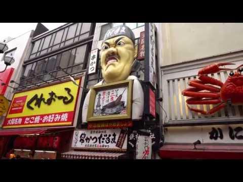 Kansai Trip - Osaka, Kyoto, Okayama