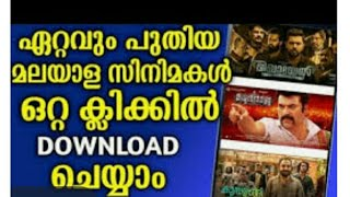How to download latest Malayalam movies 2019