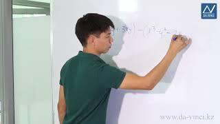 7 класс, 21 урок, Сложение и вычитание многочленов