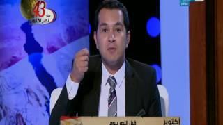 ذكرى نصر أكتوبر   الدسوقي رشدي يكشف معلومة جديدة لأول مرة عن حرب أكتوبر و عن تدريب الجندي المصري