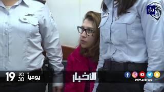 الاحتلال يقدم لائحة اتهام بحق عهد التميمي - (1-1-2018)