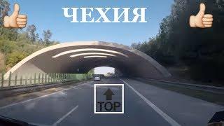 видео Автобусы Львов - Йиглава. Eavtobus.com