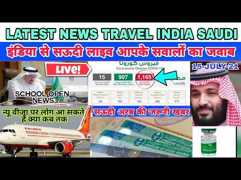 Latest News Saudi Arabia Live Today New Visa Wale  Dubai Flights News Corona Vaccine Jawaid Vlog 
