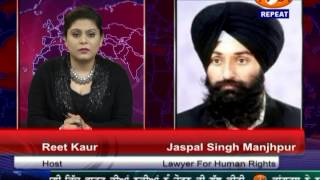 TV84 News 3/24/15 P.1 Interview with Jaspal S Manjhpur on Prosecution Case against Makhan S Gill