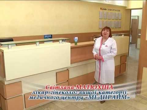 Дисплазия шейки матки 1, 2, 3 степени: лечение, симптомы, фото