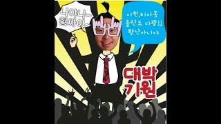 경기도 이천,서울 강북구 미아동 올란도중고차 모두 꽝!…