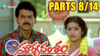 Suryavamsam Movie Parts 8/14 - Venkatesh, Meena