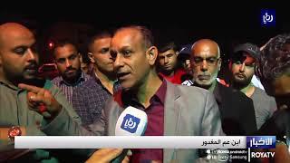 عطوة أمنية بعد احتجاجات على مقتل شاب في إربد (8-6-2019)