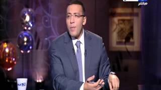 اخر النهار - محمود سعد الدين - رئيس تحرير موقع برلماني : «زي النهارده».. اغتيال رفعت المحجوب