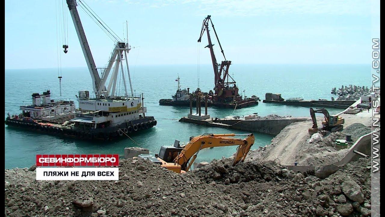Севастополь один за другим теряет пляжи Южного берега ...