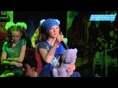 """Спектакль-мюзикл """"Праздник непослушания"""" (2015) Детская школа искусств Ивантеевки"""