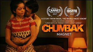 चुंबक   | The New Years Eve | Festival De Cannes | The Short Cuts | International Women's Day