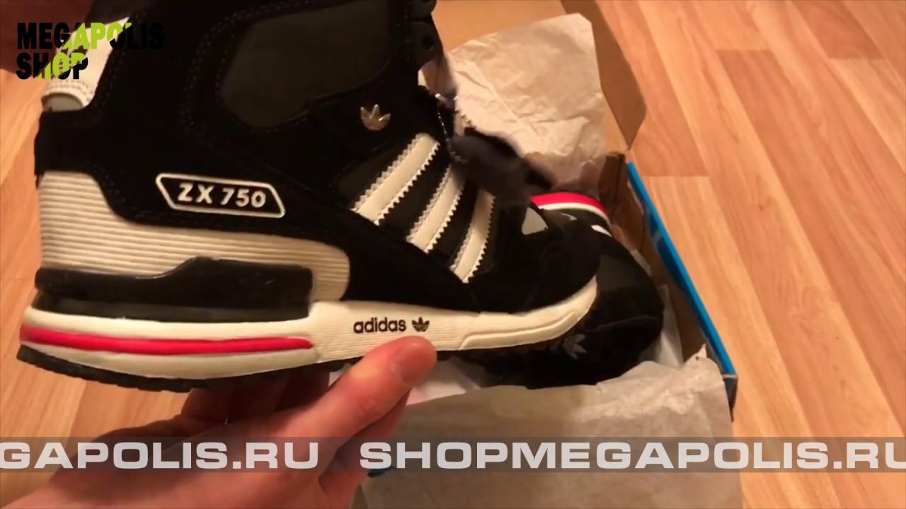 Кроссовки Adidas zx750 по оптовым ценам. Купить кроссовки Adidas .