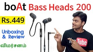 BOAT BASS Heads 200 Unboxing & Review - Best budget headset under Rs.500 ? | Tamil Tech