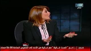 المصرى أفندى 360 | حظر اللاجئين يغضب العالم .. مصر وسد النهضة .. المصريون وخط الفقر!
