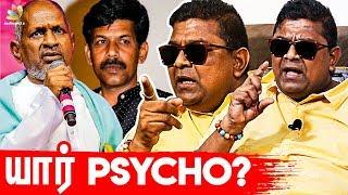 நான் சினிமாவை விட்டு போயிருவேன்?   Mysskin Interview   Director Bala, Illayaraja   Psycho Movie