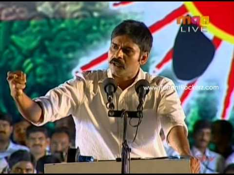 21 03 2009   Praja Vijaya Bheri   Pavan Kalyan Speech   TV Rip   Xvid   Team Rockerz