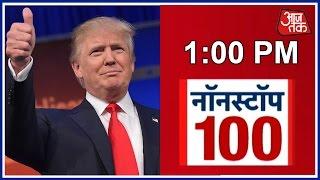 Video NonStop 100 : Trump Calls For Unity At Opening Concert As Inaugural Festivities Begin download MP3, 3GP, MP4, WEBM, AVI, FLV Oktober 2018