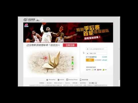 Weibo - How to create an account