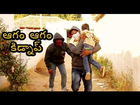 Aagam Aagam Kidnap // ultimate //village comedy show// its my village show//
