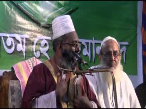 """Bangla Waz """"রাসুল স.এর মর্যাদা ও সাহাবীদের বৈশিষ্ট্য""""- মাওলানা আ.ন.ম মাঈনুদ্দীন সিরাজী(Sirazi)"""