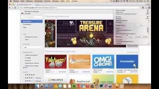 Как удалить приложения из Chrome (Удалить игры и программы из Chrome)(В этом видео вы узнаете о том, как поудалять приложения из Google Chrome, установленные из интернет-магазина. Эти..., 2015-04-21T14:16:20.000Z)