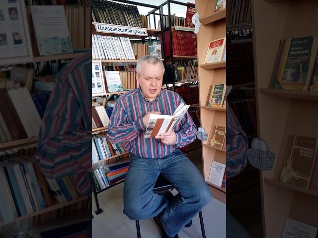 Изображение предпросмотра прочтения – ЮрийКоротких читает произведение «Крохотки: Утенок»