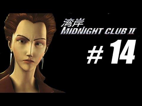 Midnight Club II Walkthrough Part 14: Parfait