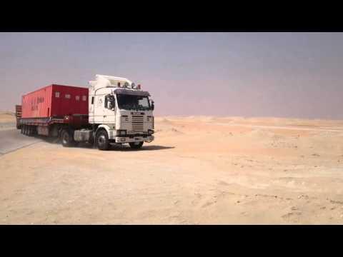 Sinopec rig 275 in Shiba in Saudi Arabia