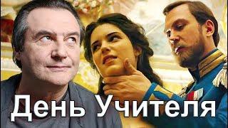 """День премьеры с режиссером скандального фильма """"Матильда"""""""