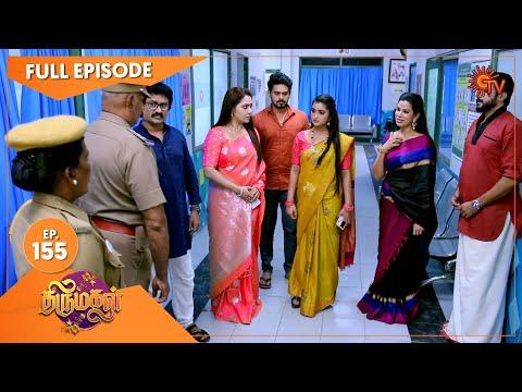 Thirumagal - Ep 155 | 29 April 2021 | Sun TV Serial | Tamil Serial